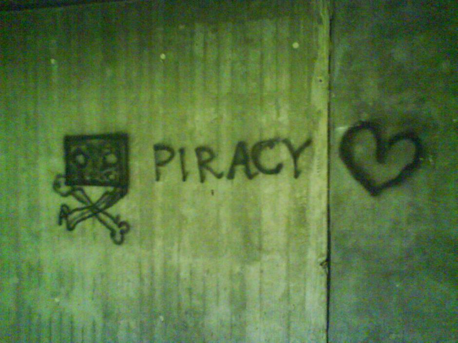 Европейската комисия крие интересна студия за пиратството онлайн 1